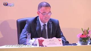 هكذا تم الإعلان عن لوغو المغرب الخاص بمونديال 2026 | روبورتاج