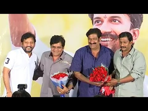 Ragala 24 Gantalu Audio Launch