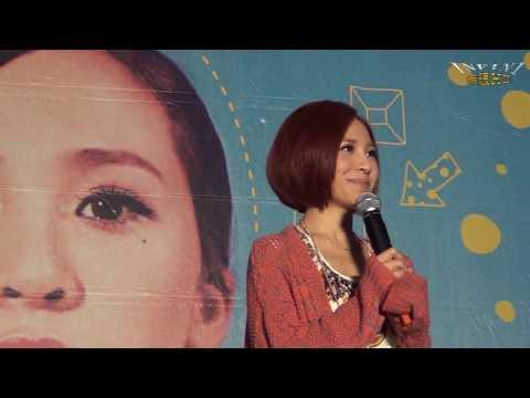 梁文音1 愛是什麼(1080p)@黃色夾克夢時代正式簽唱會