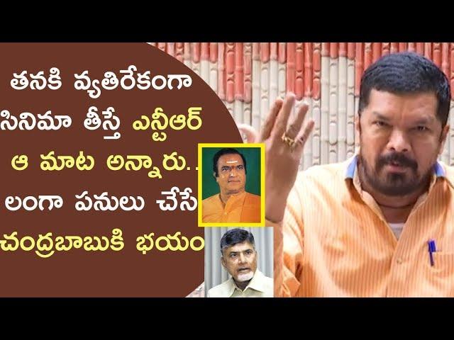 Posani on NTRs reaction when films like Mandaladeesudu, Gandipeta Rahasyam were made & Chandrababu