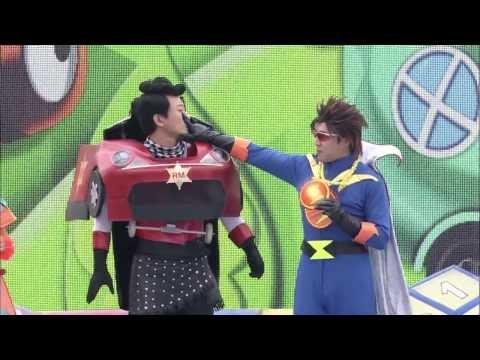 모여라 딩동댕 - 가짜 번개목걸이_#001