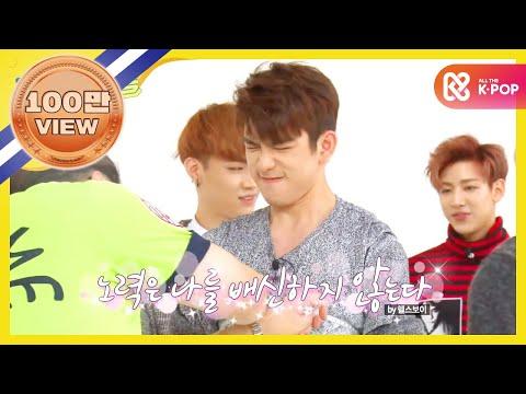 주간아이돌 - (episode-220) Got7  chest size contest! Who is the Winner?!