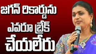 It is my 'Golden Leg', TDP should know now: Roja..