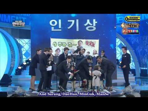 [ENG]141227 EXO  수호, 시우민, 세훈 Suho, Xiumin, Sehun
