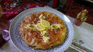 اكلة رمضانية مغربية وصفة بسطيلة بفواكه البحر