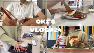 VLOG#24(ENG)朝型人間になる | I'm trying to wake up early in the morninggg