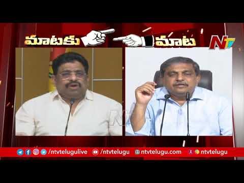 Sajjala Ramakrishna Reddy strong counter to Buddha Venkanna