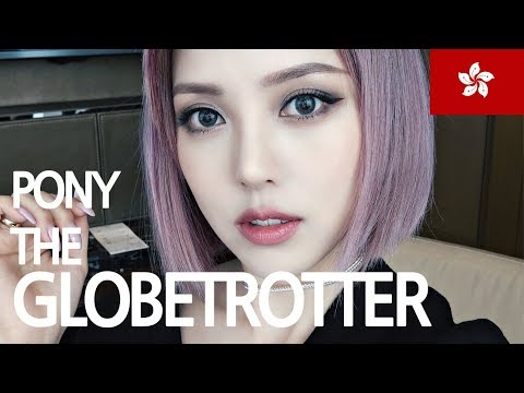 🌎 PONY THE GLOBETROTTER - Soft Smoky Makeup (With sub) - Hong Kong
