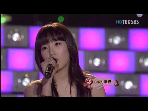 Girls' Generation Taeyeon - Stand Up For Love 1080p HD