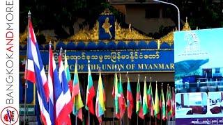 The Border To Myanmar - Street Vendors And Thai Food @ Mae Sai Checkpoint ❤🇹🇭