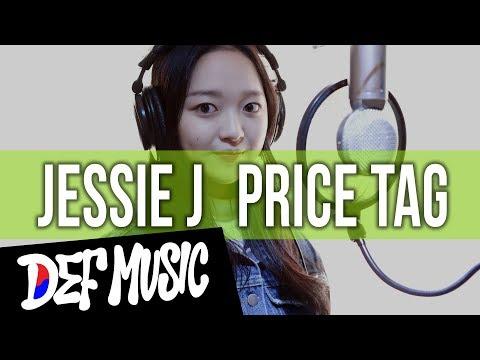 [데프실용음악학원] Jessie J