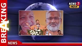 Yogi Adityanath Wants change Hyderabad into 'Bhagyanagar'