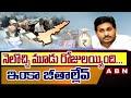 నెలొచ్చి మూడు రోజులయ్యింది... ఇంకా జీతాల్లేవ్   Employees Vs AP Govt   CM Jagan   ABN Telugu