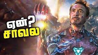Why Tony Stark didn't DIE touching Infinity Stones in Avengers Endgame ?? (தமிழ்)