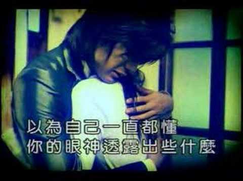 蕭賀碩 我愛你 mv