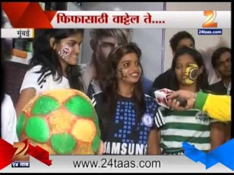 फिफा फुटबॉलचा मुंबईत फिव्हर