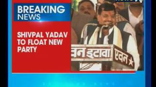 Shivpal Yadav to form a new party..