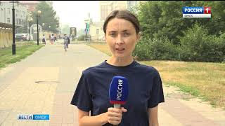 Корреспондент ГТРК «Иртыш» Ирина Лотц стала лауреатом всероссийского конкурса