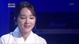 불후의명곡 Immortal Songs 2 - 송소희 - 눈물 젖은 두만강.20180825