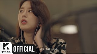 [MV] Gavy NJ(가비엔제이) _ People said break it up(헤어지래요)