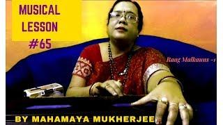 Indian Vocal Musical Lesson 65: Raag MALKAUNS(PART -1)