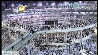 Full Taraweeh Makkah 2014 Day 19 - Ramadan 1435 AH w/ English Subtitle