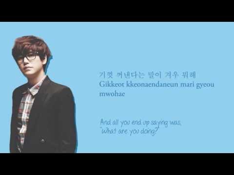Super Junior-K.R.Y - 중 (…ing) Lyrics (Hangul/Romanization/English)