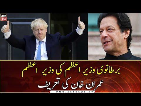Boris Johnson Hails PM Imran Khan's 10 Billion Trees Programme