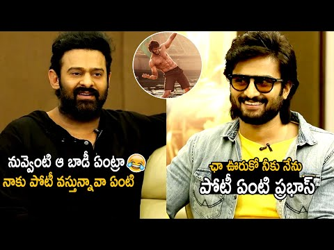 Prabhas makes fun with Sudheer Babu over his six-pack body in Sridevi Soda Center