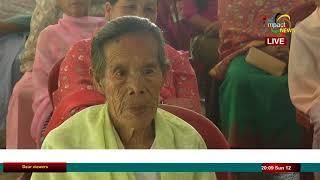 Impact News Manipuri 12 August 2018