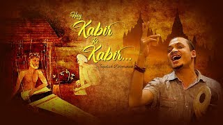 Dharmaks Bundeliya - Hey Kabir, Re Kabir By JAGDISH DHARMAK