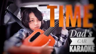 Pink Floyd - Time (Cover by Feng E)