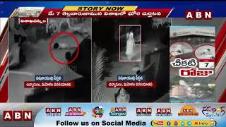 Vizag gas leak: CCTV footage of women, kids falling uncons..