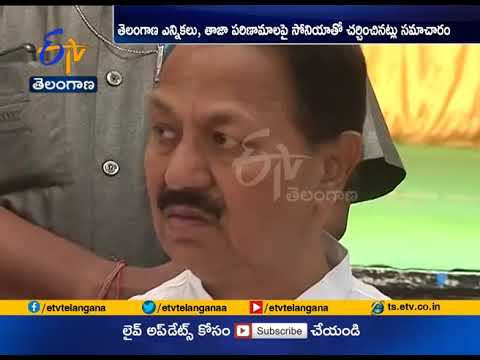 TRS MP D Srinivas meets Sonia Gandhi