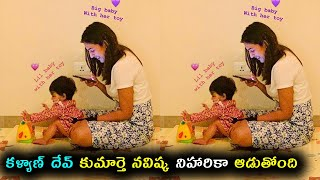Niharika playing with Kalyaan Dhev daughter Navishka- Ador..
