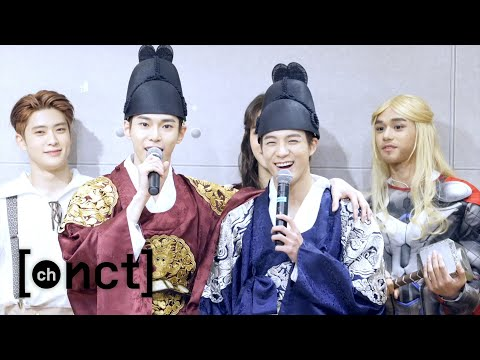 NCT 2018 총출동 할로윈 전야제 | Happy Halloween Eve 🎃👻🍭