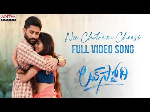 Nee Chitram Choosi full video song- Love Story movie- Naga Chaitanya, Sai Pallavi