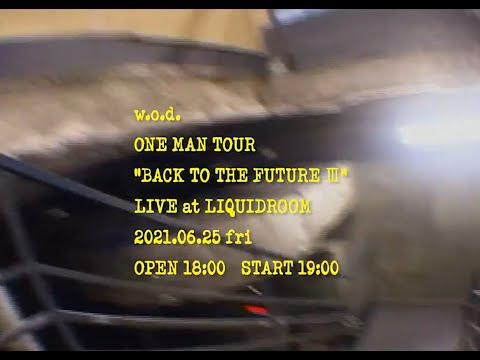 w.o.d. - ONE MAN TOUR「バック・トゥー・ザ・フューチャーⅢ」at LIQUIDROOM  2021.06.25 <for J-LOD>