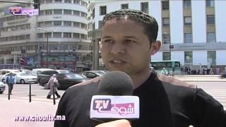 نسولو الناس: حلول المغاربة لمشاكل اختناق الطرق ؟ | نسولو الناس