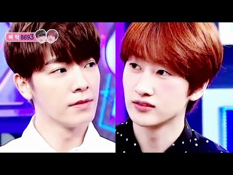 [P55] HaeHyuk/EunHae - WGM ep.3 - The safest refuge