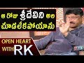 Ram Gopal Varma about funny incident with Sridevi- Open Heart with RK