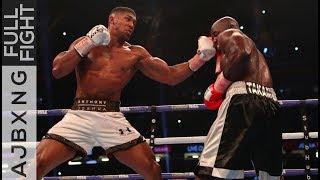 Full Fight | Anthony Joshua Vs Carlos Takam TKO