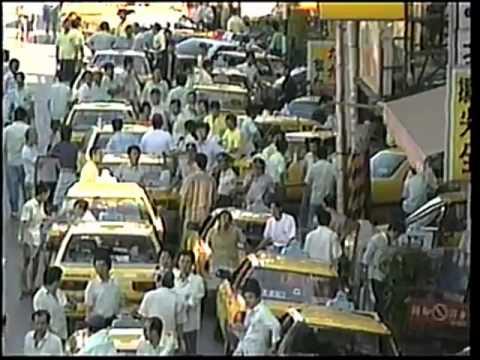 台灣歷史回顧影片轟動一時1995年的台灣計程車暴動事件