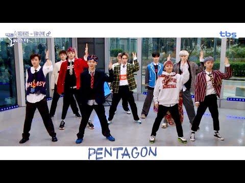 [ESP Việt SUB] 펜타곤(PENTAGON) - 빛나리 (SHINE) [팩트M/V]