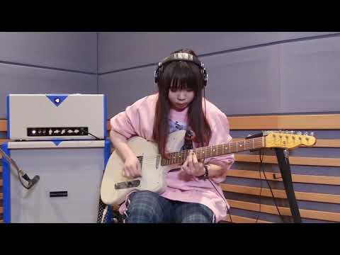 ЯeaL 『強がりLOSER』弾いてみた Ryoko(Vo/Gt)バッキングギターバージョン
