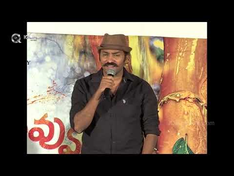 Nenu Care Of Nuvvu Movie Trailer Launch