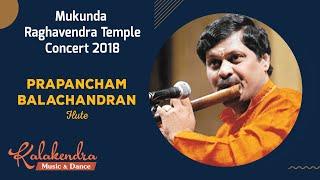 60 Hours Nonstop Carnatic Music 2018 | Mukunda Raghavendra Temple Mylapore | Prapancham Balachandran