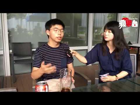 【台灣蘋果LIVE】專訪黃之鋒    挺反送中要林鄭下台 |蘋果 Live HD|直播現場