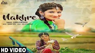 Nakhre – Loveleen Kaur