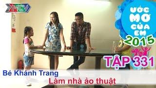Ước mơ của em Khánh Trang - Thi đấu ảo thuật với anh 25/06/2015